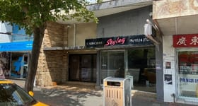 Shop & Retail commercial property for lease at 2/334 Kingsway Caringbah NSW 2229