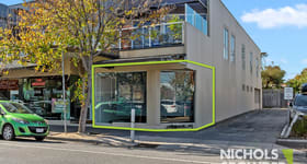 Medical / Consulting commercial property for lease at 5B/544-552 Hampton Street Hampton VIC 3188