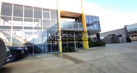 Factory, Warehouse & Industrial commercial property for lease at 12/16 Bernera Road Prestons NSW 2170
