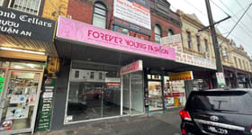 Other commercial property for lease at 98 Victoria Street Richmond VIC 3121
