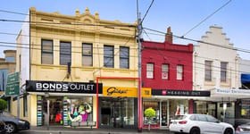 Medical / Consulting commercial property for lease at Shop/708 - 710 Burke Road Camberwell VIC 3124