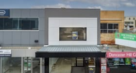 Medical / Consulting commercial property for lease at 694A Doncaster Road Doncaster VIC 3108