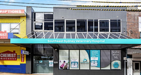 Shop & Retail commercial property for lease at Ground Floor/225 Maroubra Road Maroubra NSW 2035