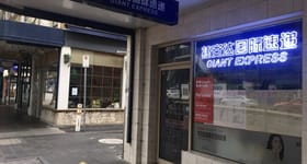 Medical / Consulting commercial property for lease at 201 Lonsdale Street Melbourne VIC 3000
