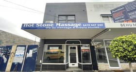 Offices commercial property for lease at 252 Jasper Road Mckinnon VIC 3204