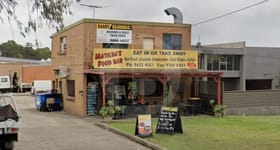 Offices commercial property for lease at FLAT 1/25 AMAX AVENUE Girraween NSW 2145