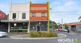 Medical / Consulting commercial property for lease at 256 Centre Road Bentleigh VIC 3204