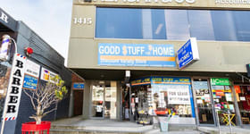 Shop & Retail commercial property for lease at Shop 1/1415 Toorak Road Camberwell VIC 3124