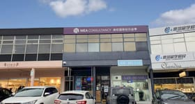 Offices commercial property for lease at Level 1/22 Magnet Court Sandy Bay TAS 7005