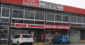 Shop & Retail commercial property for lease at B2/958 Kingston  Road Waterford West QLD 4133