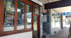 Parking / Car Space commercial property for lease at 1/125 Military Road Road Neutral Bay NSW 2089
