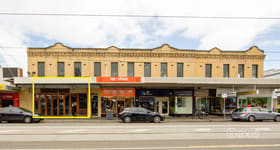 Hotel, Motel, Pub & Leisure commercial property for lease at Whole/75 Chapel Street Windsor VIC 3181