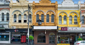 Shop & Retail commercial property sold at 17 Glenferrie Road Malvern VIC 3144