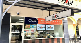 Shop & Retail commercial property sold at 99 Grattan Street Carlton VIC 3053