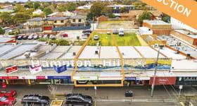 Shop & Retail commercial property sold at 468-470 Hampton Street Hampton VIC 3188