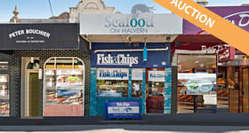 Shop & Retail commercial property sold at 553 Malvern Road Toorak VIC 3142