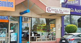 Shop & Retail commercial property sold at 541B Whitehorse Road Mitcham VIC 3132