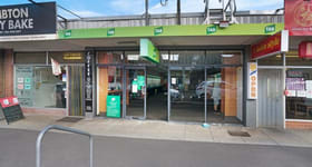 Offices commercial property sold at 111 Elder Street Lambton NSW 2299