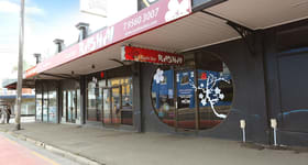 Shop & Retail commercial property for sale at 241 Parramatta Road Annandale NSW 2038
