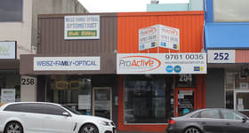 Shop & Retail commercial property for sale at 254-256 Dorset Road Boronia VIC 3155