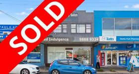 Shop & Retail commercial property sold at 1121 Riversdale Road Surrey Hills VIC 3127