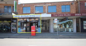 Shop & Retail commercial property for lease at 341 Rocky Point Road Sans Souci NSW 2219