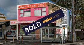 Shop & Retail commercial property sold at 59D & 59E Station Street Burwood VIC 3125