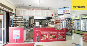 Retail commercial property for sale at 53 Pappas Way Carrara QLD 4211
