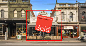 Shop & Retail commercial property sold at 221 Brunswick Street Fitzroy VIC 3065