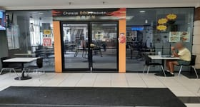 Shop & Retail commercial property for sale at Lot 26/198 Adelaide Street Brisbane City QLD 4000