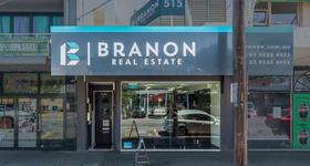 Shop & Retail commercial property sold at 515 Hampton Street Hampton VIC 3188