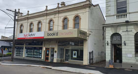 Shop & Retail commercial property for sale at 1 Smith Street Warragul VIC 3820