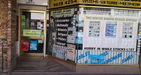 Medical / Consulting commercial property for sale at Shop 5/38 Oxford Road Ingleburn NSW 2565