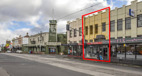 Development / Land commercial property for sale at 307 High Street Kew VIC 3101