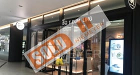 Shop & Retail commercial property sold at Shop 7/1 Burroway Road Wentworth Point NSW 2127