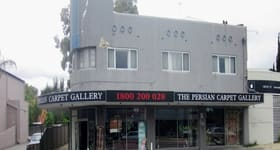 Shop & Retail commercial property sold at 102 Stirling Highway Nedlands WA 6009