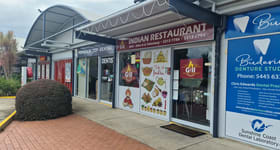 Shop & Retail commercial property sold at 7/129 King Street Buderim QLD 4556