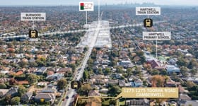 Development / Land commercial property for sale at 1273-1275 Toorak Road Camberwell VIC 3124