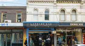 Medical / Consulting commercial property sold at 151 Chapel Street & 16 Mechanics Lane Windsor VIC 3181