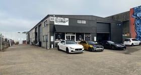 Factory, Warehouse & Industrial commercial property for sale at 30 Spine Street Sumner QLD 4074