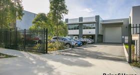 Factory, Warehouse & Industrial commercial property sold at 1 / 6 Fellowship Road Wangara WA 6065