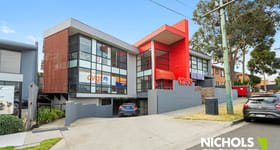 Medical / Consulting commercial property for lease at 17/1253 Nepean Highway Cheltenham VIC 3192