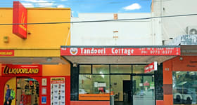 Retail commercial property sold at 43 Padstow Pde Padstow NSW 2211