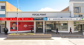 Shop & Retail commercial property sold at 21-25 Monaro Street Queanbeyan NSW 2620