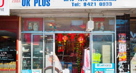 Shop & Retail commercial property sold at 258A Victoria Street Richmond VIC 3121