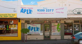 Offices commercial property sold at 299 Wattletree Road Malvern VIC 3144