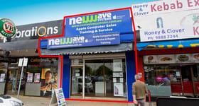 Shop & Retail commercial property sold at 272 Stephensons Road Mount Waverley VIC 3149