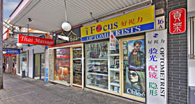 Shop & Retail commercial property sold at 16A Hercules Street Ashfield NSW 2131