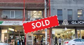 Shop & Retail commercial property sold at 328A Carlisle Street Balaclava VIC 3183