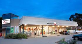 Shop & Retail commercial property sold at 16-22 Gatehouse Drive Kensington VIC 3031